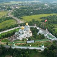 Гордый патриарх и церковный раскол на Руси, XVII век