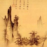 Старинные истории. Китай и Корея