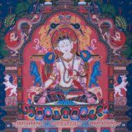 Путешествие принцессы. Буддизм в Тибете и Монголии