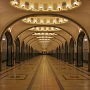 Историческое путешествие по московскому метро