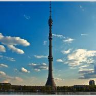 Самая высокая: вид на Москву с Останкинской телебашни
