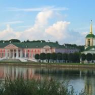 Кусково. Музейные странности