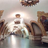 Подземные дворцы. Квест в московском метро