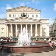 Интерактивная программа «Театральная Москва»