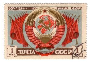 Gerb_SSSR_pocht