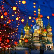 Виртуальный квест по новогодней Москве