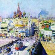 Интерактивная экскурсия «Посвящение в москвичи»