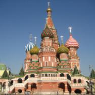 Интерактивная экскурсия в Храме Василия Блаженного на английском языке
