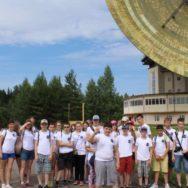 Летний астрономический лагерь — NLO Camp