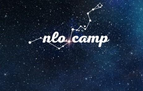 Зимний астрономический лагерь