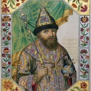 Квест «В гостях у царя Алексея Михайловича в Коломенском»