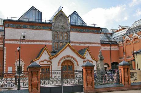 Интерактивная экскурсия в Третьяковской галерее на английском языке