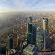 Уникальные объекты Москвы