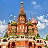 Экскурсия по центру Москвы на английском языке