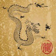 Легенды Древнего Китая