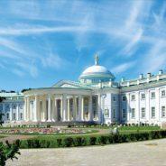 Институт Скорой помощи им. Н. В. Склифосовского