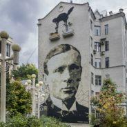 Интерактивная экскурсия «Москва Михаила Булгакова»