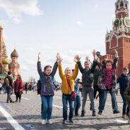 Квест «Легенды и мифы Красной площади»