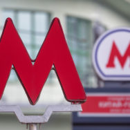 Экскурсия — квест в Московском метро