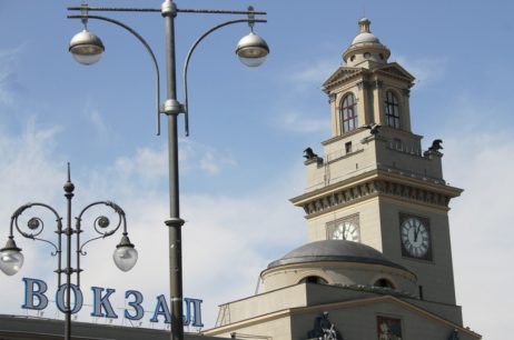 Киевский вокзал с посещением часовой башни