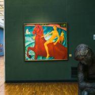 Живопись XX века в Третьяковской галерее