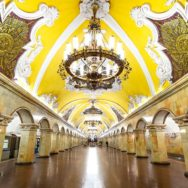 Подземное царство метро