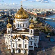 Взгляд на историю России и на Москву с главного православного храма страны