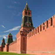 Тайны кремлевских башен